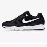 Nike Air Span II Herren Sneaker für 55,98€(statt 64€)