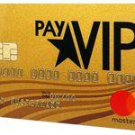 🔥 payVIP Mastercard Gold (100% gebührenfrei) + 40€ Amazon.de Gutschein + gratis Reiseversicherung