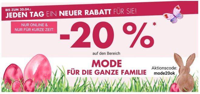 Karstadt Sonntags Kracher mit 20% auf Mode oder 10% auf Spielwaren