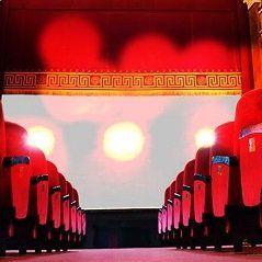 Soundtracks & Musicals   Tickets + Übernachtung bei Vente Privee   z.B. Star Wars in Concert ab 109€ p.P.