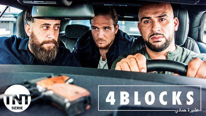 4 Blocks Staffel 2 für 4,99€ dank Sky Ticket Entertainment Angebot