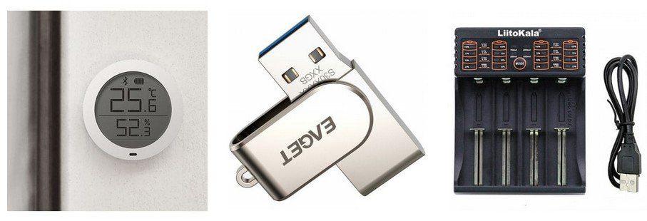 Dressily: 50% Rabatt auf ausgewählte Gadgets (Smart Home, Speicherkarten  & Sticks)