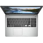 DELL INSPIRON 5570 Notebook mit 15.6″, i5, 16GB RAM, 512GB SSD, AMD Radeon 530 ab 799€ (statt 862€)