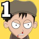 """""""Johnny Bonasera 1"""" für Android kostenlos statt 2,39€"""