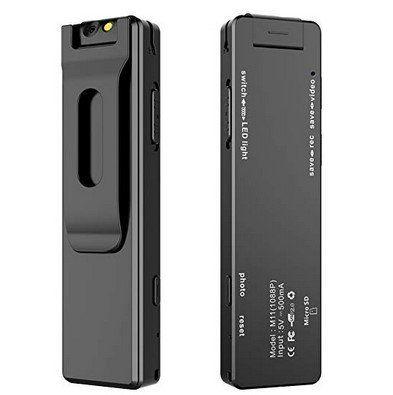 Sprach  und Videorekorder mit drehbarer Kamera für 14,99€