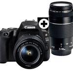 Media Markt Adventskalender Tag 13: heute u.a. CANON EOS 200 D Kit + Objektive für 577€ (statt 650€)