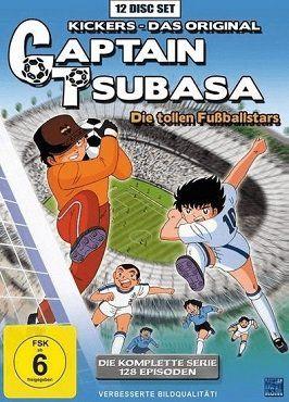Captain Tsubasa: Die tollen Fußballstars   Die komplette Serie auf DVD für 37€ (statt 42€)