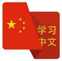 Für Android: Learn Basic Chinese in 20 Days Offline gratis (statt 2,19€)