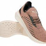 Puma Avid evoKNIT Tsugi-Mi Sneaker für 43,94€