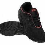 Asics Tiger GEL-Kayano Trainer EVO Damen Sneaker für 23,95€(statt 40€)