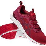 Asics Gel-Lyte Runner Sneaker für 36,94€ (statt 70€)