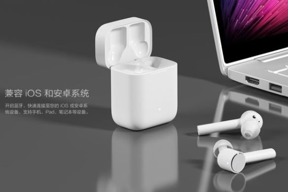 Xiaomi kündigt Mi Air True Wireless Earbuds an