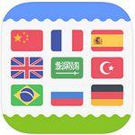 Vorbei! iOS+MacOS: Intelligenter Übersetzer! gratis (statt ab 11€)