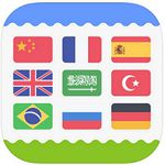 iOS+MacOS: Intelligenter Übersetzer! gratis (statt ab 11€)