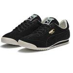 Puma Tahara Suede Unisex Sneaker aus Veloursleder in 3 Farben für je 38€