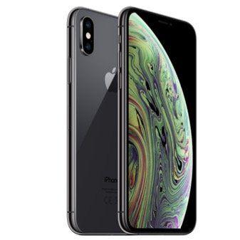 Apple iPhone XS Max mit 64GB in Space Grey für 930,99€ (statt 979€)