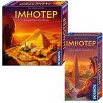 """Kosmos Imhotep Bundle: Brettspiel Baumeister Ägyptens + Erweiterung """"neue Dynastie"""" für 32,50€ (statt 55€)"""