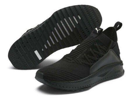 PUMA TSUGI Jun Unisex Sneaker für 39,90€ (statt 50€)