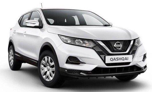 Nissan Qashqai 1.3 Visia (neues Modell) im Privat  oder Gewerbe Leasing für 164,60€ mtl. brutto