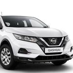 Nissan Qashqai 1.3 Visia (neues Modell) im Privat- oder Gewerbe-Leasing für 164,60€ mtl. brutto
