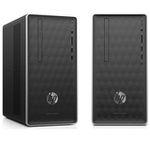 HP Pavilion 590 mit 8GB, 1TB mit 128GB SSD ab 329€ (statt 379€)