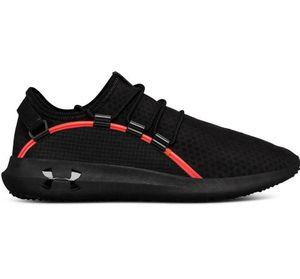 Under Armour RailFit Herren Sneaker für je 54,95€ (statt 77€)