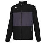 Puma Veloce Herren Woven Trainingsjacke für 14,95€(statt 24€)