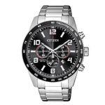 20% Rabatt auf Uhren und Schmuck bei Galeria – z.B. Citizen AN8180-55E für 79,20€ (statt 161€)
