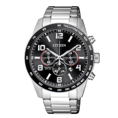 20% Rabatt auf Uhren und Schmuck bei Galeria   z.B. Citizen AN8180 55E für 79,20€ (statt 161€)