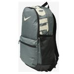 Nike Sportrucksack Brasilia ab 20,81€ (statt 29€)