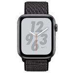 Apple Watch Series 4 Nike+ 44mm GPS für 365€ (statt 415€)