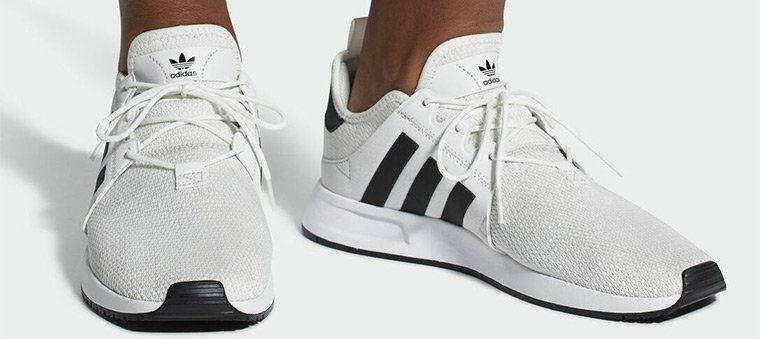 adidas Originals Herren Sneaker X PLR für 50,37€ (statt 62€)