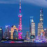 Shanghai: Hin  und Rückflug inkl. Gepäck ab 353€