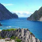 Philippinen: Hin  und Rückflug von München nach Manila inkl. Gepäck ab 340€