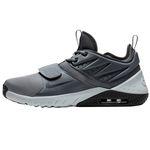 Nike Air Max Trainer 1 Fitnessschuhe für 59,36€ (statt 71€)