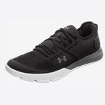 "Under Armour Trainingsschuh ""Charged Ultimate 3.0"" für 33,92€ (statt 42€)"