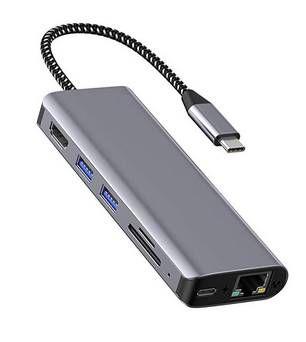 7in1 USB C Hub mit HDMI, Gigabit LAN, USB 3.0 Ports, Kartenleser etc für 35,99€ (statt 60€)