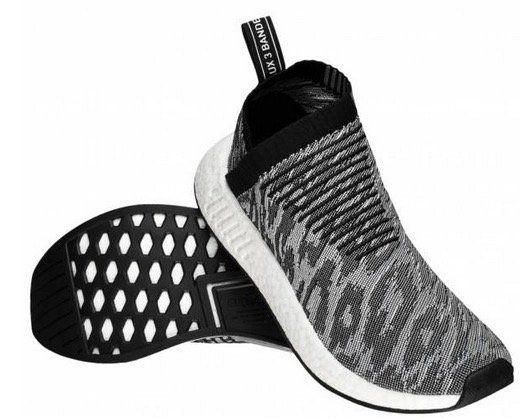 adidas Originals NMD CS2 Primeknit Boost Herren Sneaker für 57,99€ (statt 80€)