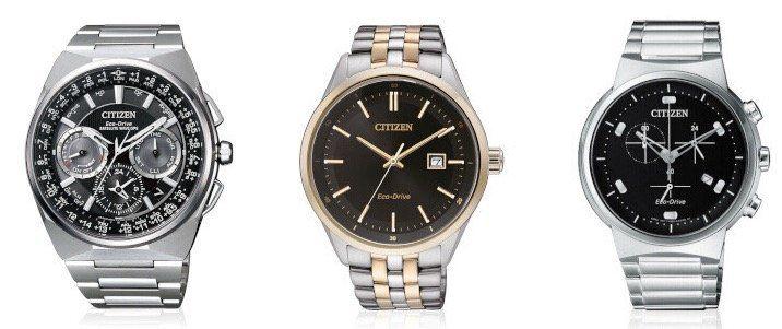 Citizen Uhren Sale bei Veepee   z.B. Citizen CC9008 Eco Drive Satellite für 929,99€(statt 1.260€)