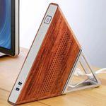 Acute Angle Mini PC im seltsamen Gehäuse für 146,70€