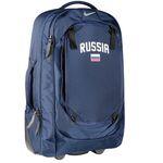 Nike Russland Team Cabin Trolley für 21,12€ (statt 40€)