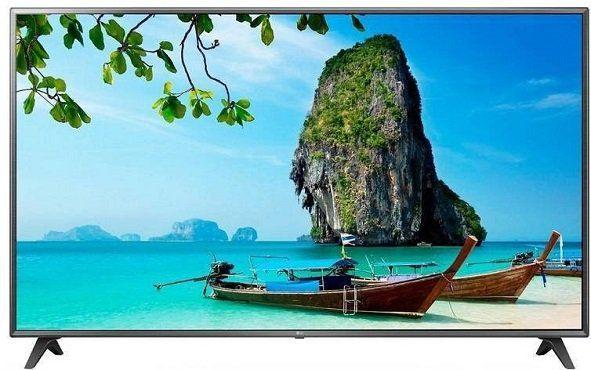 LG 75UM7110PLB 75 Zoll UHD TV ab 1.305€ (statt 1.472€)