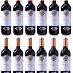 Villa de Adnos – spanischer Bobal Tempranillo Rotwein 12 Flaschen für 39,96€