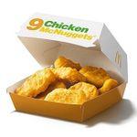 Chicken McNuggets 9er für 2,99€ (statt 4,89€) – oder 2 Basic Burger für 2€