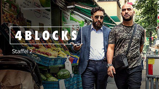 ZDF: 2. Staffel 4 Blocks kostenlos anschauen (IMDb 8,2/10)