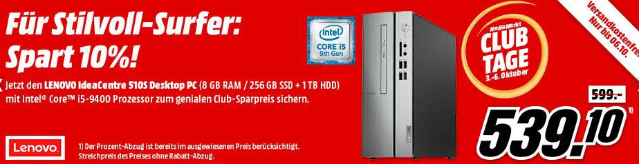 LENOVO IdeaCentre 510S Desktop PC mit i5 Prozessor, 8GB RAM + 256 GB SSD + 1TB HDD für 539€ (statt 599€)