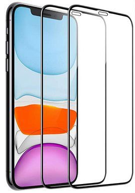 Vorbei! 2er Pack: iPhone 11/XR Panzerglas Schutzfolie für 6,24€ – Prime