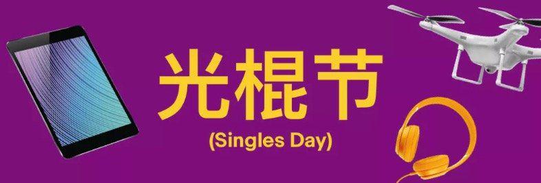 eBay Singles Day bis  30% + 10% Gutschein   z.B. Samsung UE65RU8009 Fernseher für 849€ (statt 1.190€)