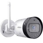 Imou Außen-IP-Überwachungskamera 1080P mit WLAN, LAN und IP67 für 39,99€ (statt 60€)