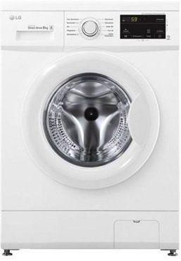 Ausverkauft! LG F14WM8KG Waschmaschine mit 8 kg und EEK A+++ ab 289€ (statt 479€)